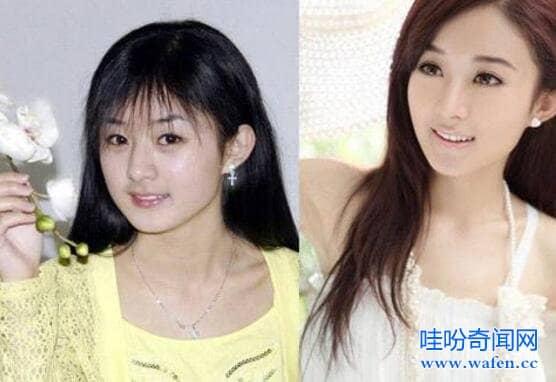 赵丽颖减肥前后对比照惊人,脸变漂亮胸部缩水