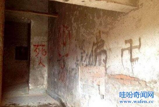 北京鬼八楼真实事件