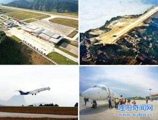 河池金城江机场