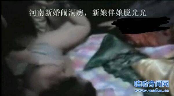 伴娘,河南,视频图片