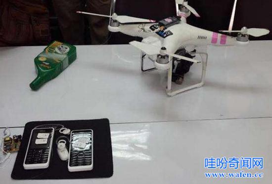 用无人机香港带货