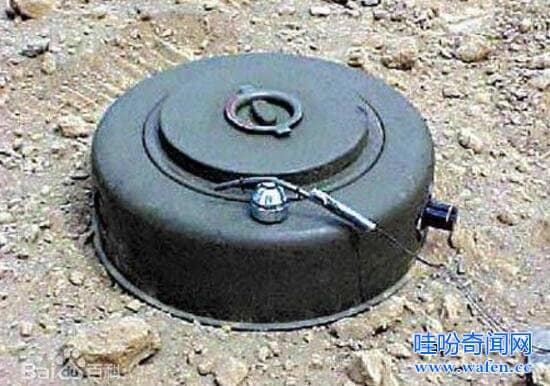 世界上威力最大的地雷