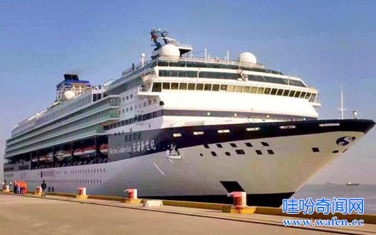 中国最大邮轮排名