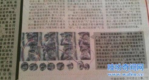 广九铁路广告闹鬼事件