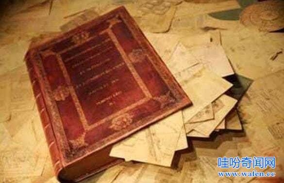 大西洋古抄本
