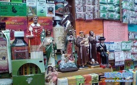 北美洲墨西哥巫术市场