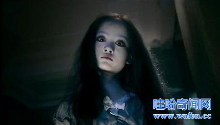 爱情公寓恐怖小女孩