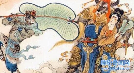 铁扇公主是什么妖精