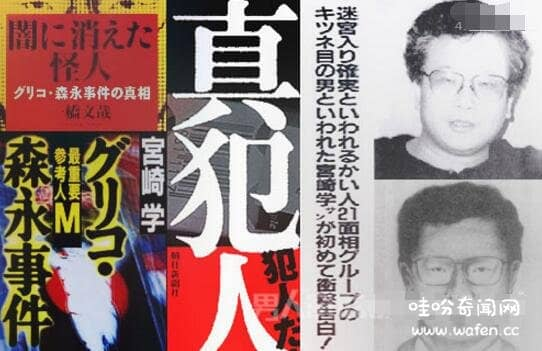 日本微笑的男人真实事件