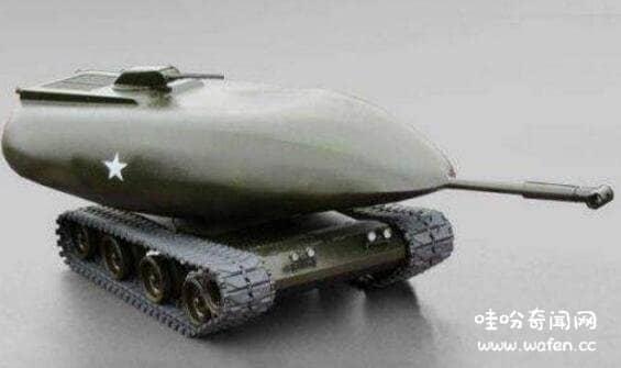 tv-8核动力坦克