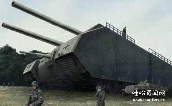 德国p-1000超级坦克