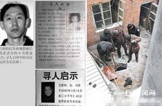 中国未公开的恐怖案件