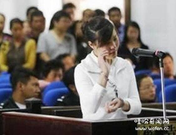 云南大学杀人碎尸案