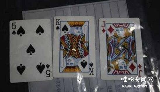 杭州扑克牌女尸案