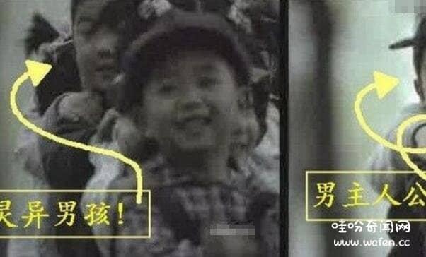 香港广九铁路广告闹鬼事件