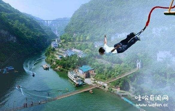宜昌三峡蹦极