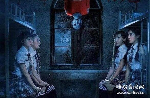 南昌航空大学恐怖事件