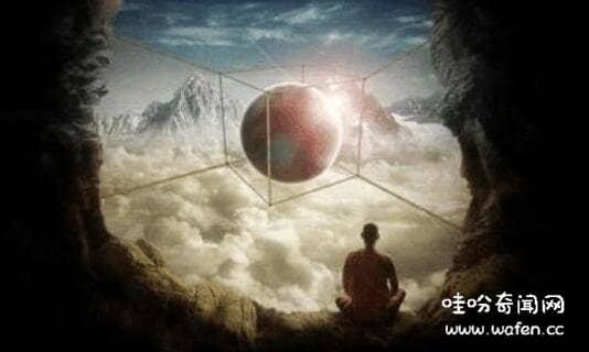 四维生命体和我们有什么区别,可脱离实践束缚/回到过去或预知未来