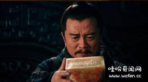 中国历史上最短的朝代