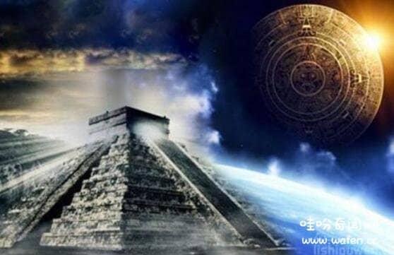 玛雅人的末日预言