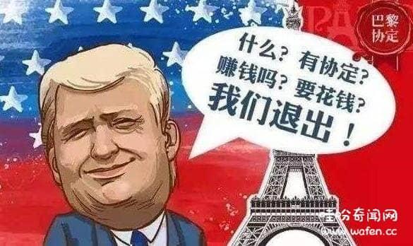 特朗普美国退出联合国