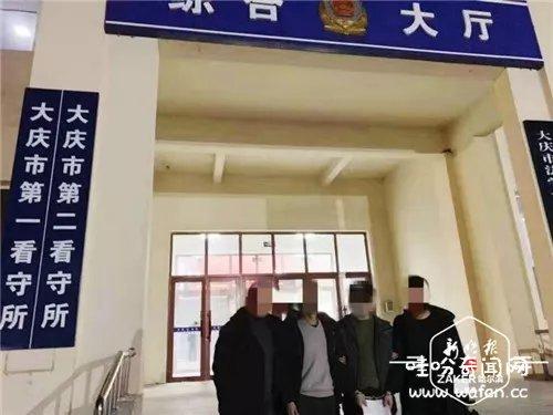 """大庆男子恋上美国维和""""女军官""""被骗49万元后遭拉黑"""