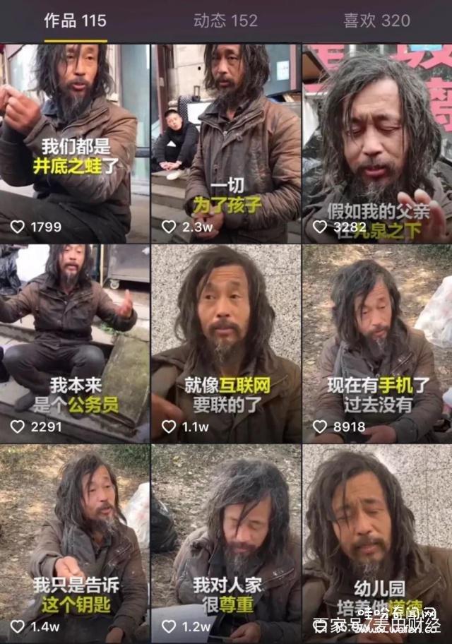 沈巍流离汉,国学年夜师,环保主义者