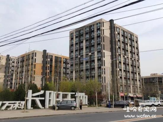 北京房山一小区业主房子莫名被注册上百公司