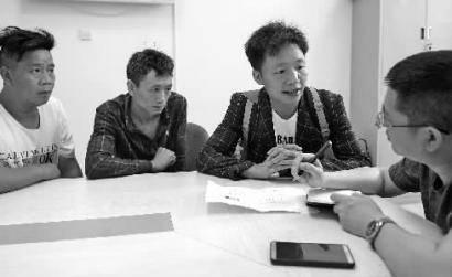 云南一男子在吉林读大学后失联15年 家人千里寻亲