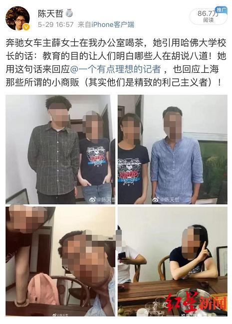 """西安一技校状告""""奔驰女车主""""百万代言违约 当事人:蹭热度"""